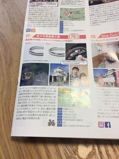 AC5D1FFE-EF72-49CD-A290-EE9E97A003D2.jpg
